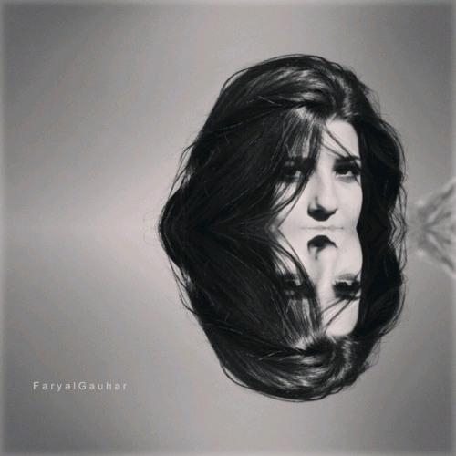 Faryal Gauhar's avatar