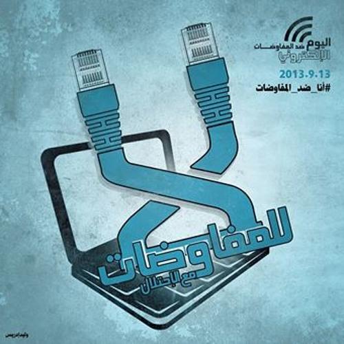 Khalel Rbeih's avatar