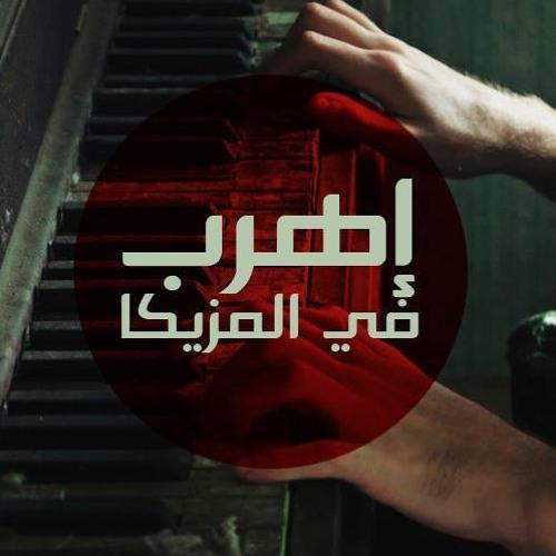 bedoahmed's avatar