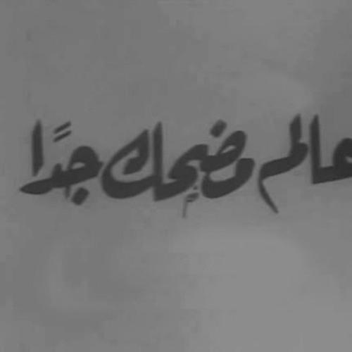 BaSma S. Muhammed's avatar
