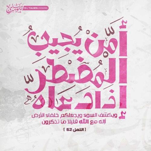 Gamal Othman's avatar