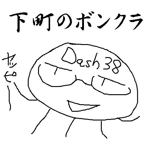 dash38's avatar