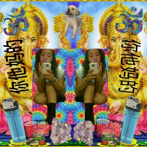 anairahsxnvg's avatar