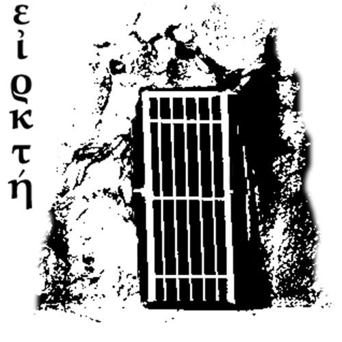 eirkti's avatar