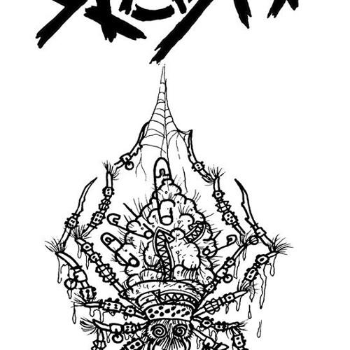 S.L.a.R.V's avatar