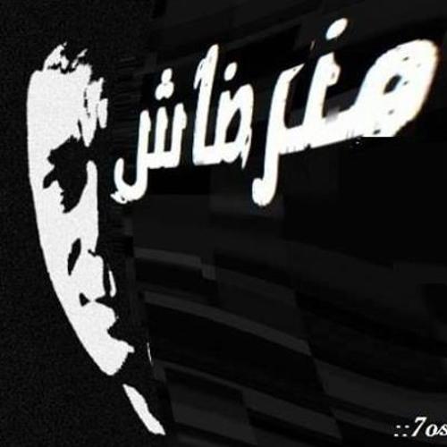 mesho el3gezi's avatar
