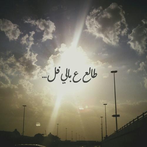 xfaisalbi's avatar