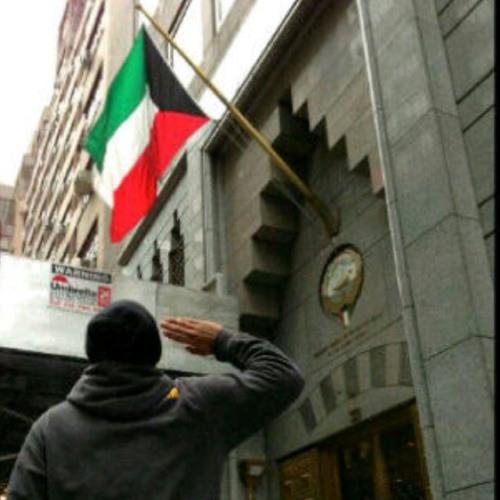 Khaled Kuwait's avatar