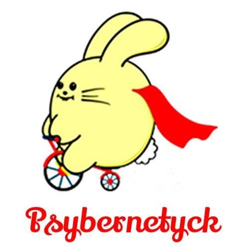 Psybernetyck's avatar