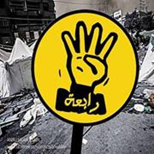 Mohammad Hamza 5's avatar