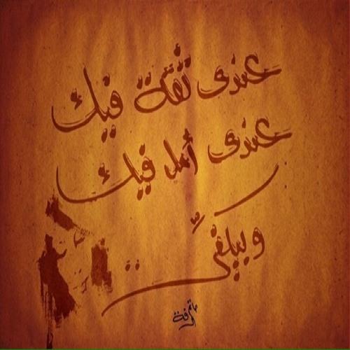 user729938603's avatar