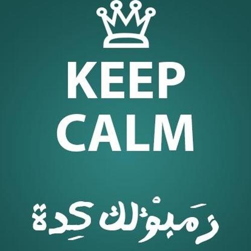 Sârâh MoHameD's avatar