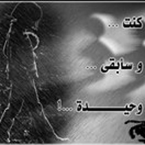 Hala Ahmed 9's avatar