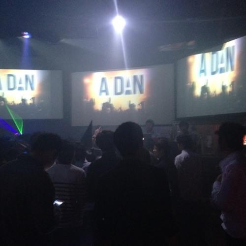 Aidan K. Lee's avatar