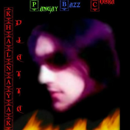 Dj AttA KhaN's avatar