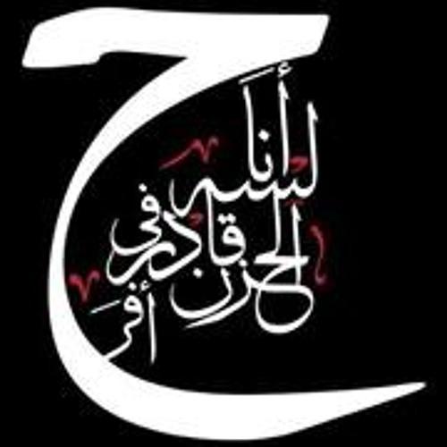 Rania Refaat 2's avatar