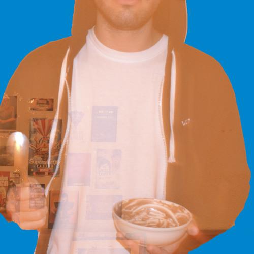 David Vega Gonzalez's avatar