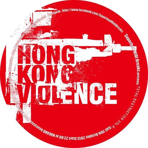 HONG KONG VIOLENCE's avatar