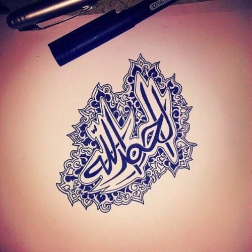 Abu_taha's avatar