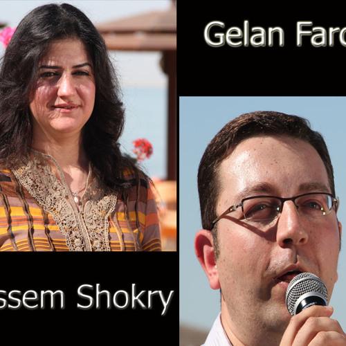 (3ayez A7ebak) Bassem Shokry & Gelan Farouk