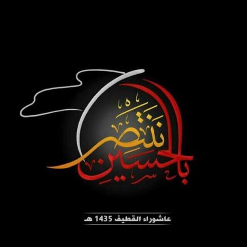 zahra Ibrahim✌'s avatar