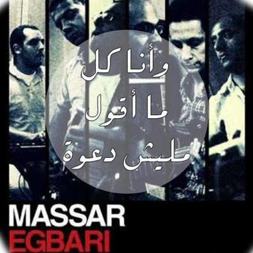 Elsayed Younis's avatar