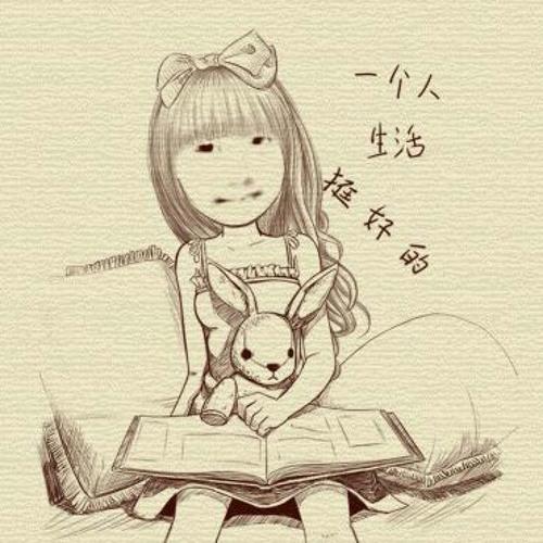 firly_788's avatar