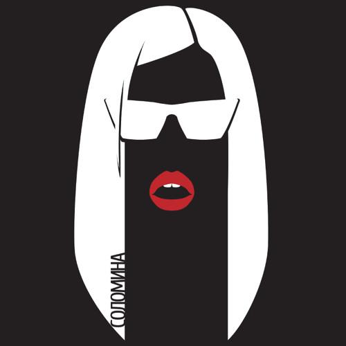 solomina's avatar