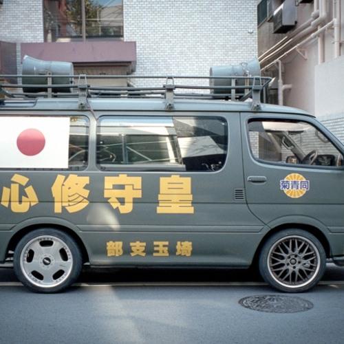 Spirited In Tokyo's avatar