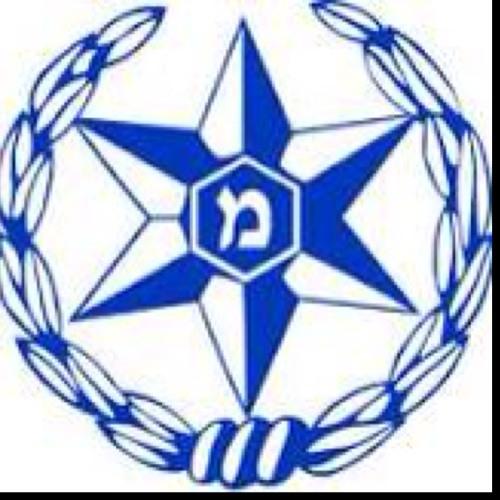 Israel Police's avatar