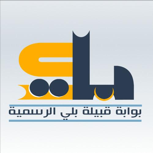 bluwecom's avatar