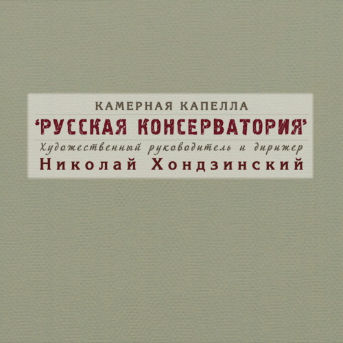 Nikolay  Khondzinsky's avatar