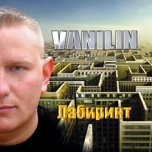 vanilinmusic's avatar