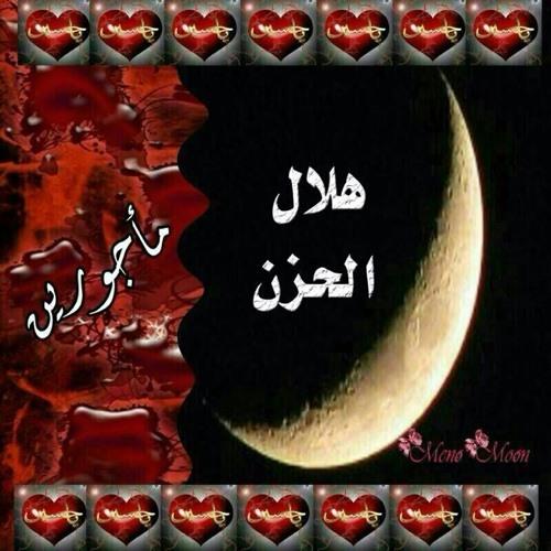 umhamood69's avatar