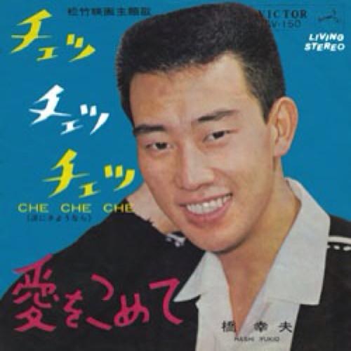Satoru Takagi's avatar