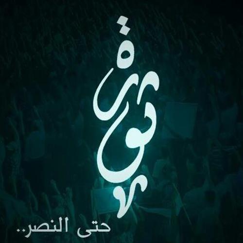 Osama Fattouh's avatar