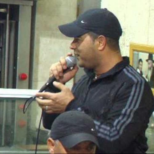 Yossi Abutbul's avatar