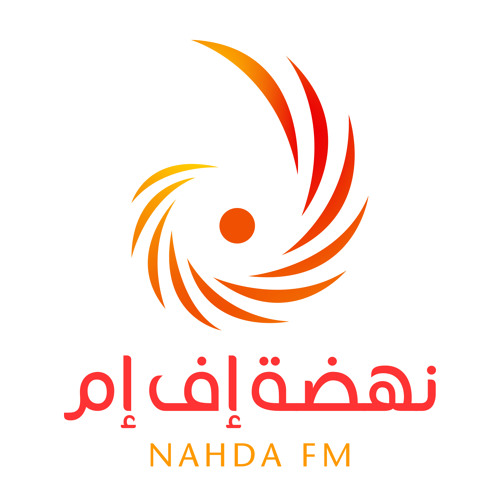 NahdaFM's avatar