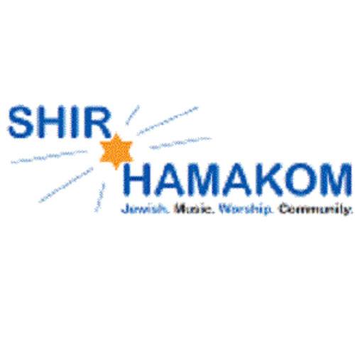 ShirHamakom's avatar