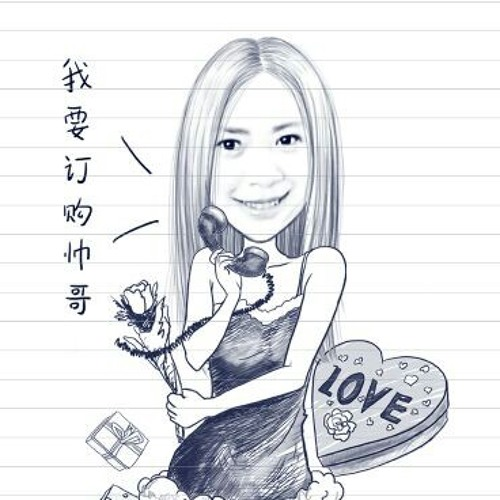 jeannedar's avatar
