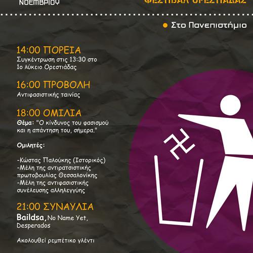 3o Antifasistiko Fest Spot