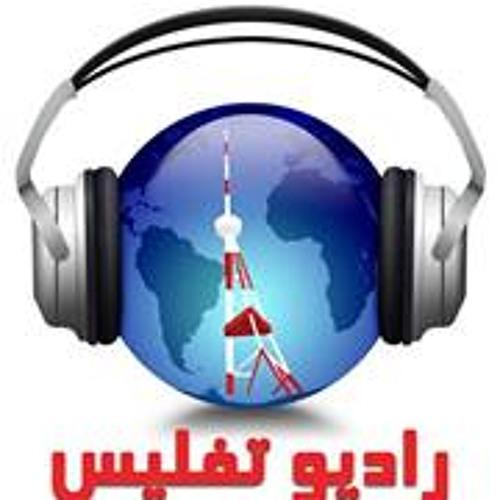 رادیو تفلیس's avatar