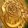 Qasidah Kisah Sang Rasul - ustaz shafi & AMS .MP3.mp3
