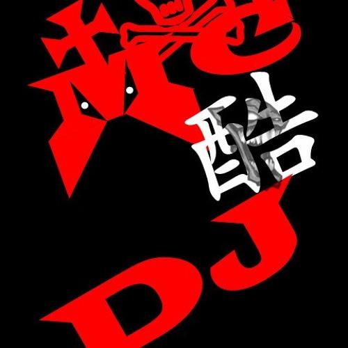 DJ酷's avatar