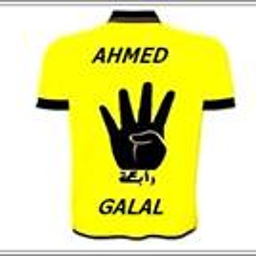 Ahmed Galal 103's avatar