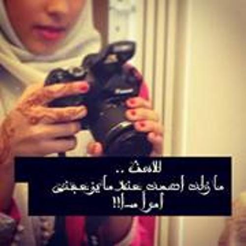 Sns Al-rumhi's avatar