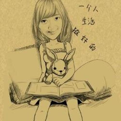 TiaraMonichaa's avatar