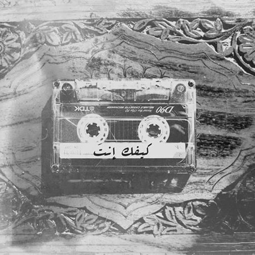 Hala Abd Elrehim's avatar