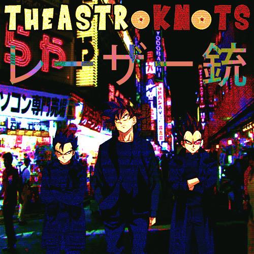 theAstroknots's avatar