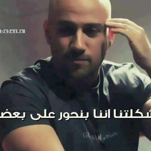 Joudy Fathy's avatar